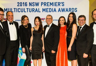 Pemenang NSW Premier's Multicultural Media Awards 2016